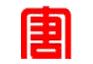 大唐双鸭山热电有限公司